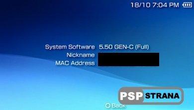 Custom Firmware 5.50 GEN-C [Прошивки для PSP]
