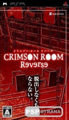 Crimson Room: Reverse [USA] [FULL] [PSP ISO Игры]
