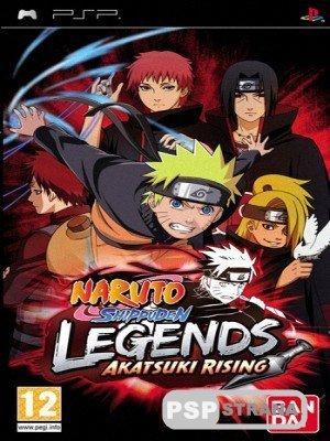 Naruto Shippuden: Legends - Akatsuki Rising [Игры для PSP]