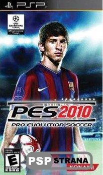Pro Evolution Soccer 2010 [ENG-RUS] [RIP]