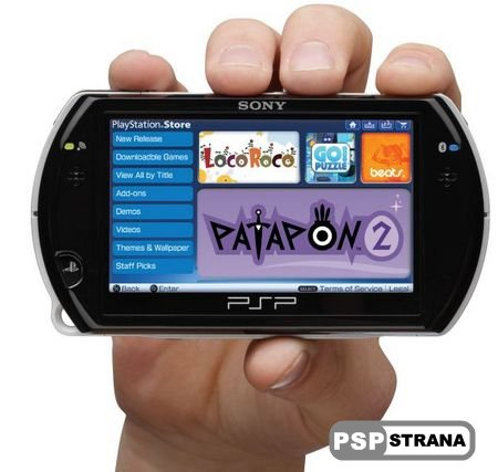 3 бесплатных игры для PSP GO!