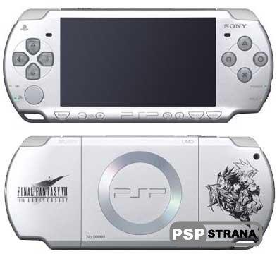 Оффициальный релиз версии 6.20 [Прошивки для PSP]