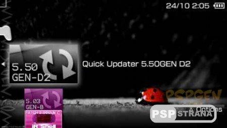 Custom Firmware 5.50 GEN-D-2 [Прошивки для PSP]