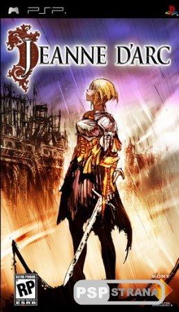 Jeanne d'Arc [ENG] [Игры для PSP]