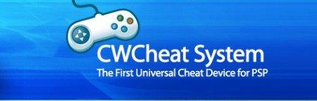 CWCheat v.0.2.3 [Программы для PSP]