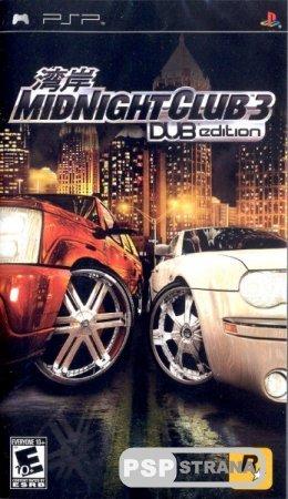 Midnight Club 3: DUB Edition [ENG] [Игры для PSP]