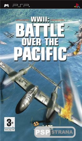 WWII: Battle Over the Pacific [RUS] [Игры для PSP]