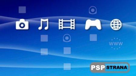 Special XMB v3.5 [Программы для PSP]