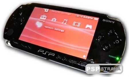 PSP Cheat UP v 0.32 [Программы для PSP]