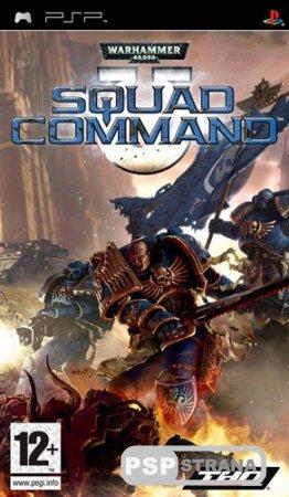 Warhammer 40,000: Squad Command [ENG] [Игры для PSP]