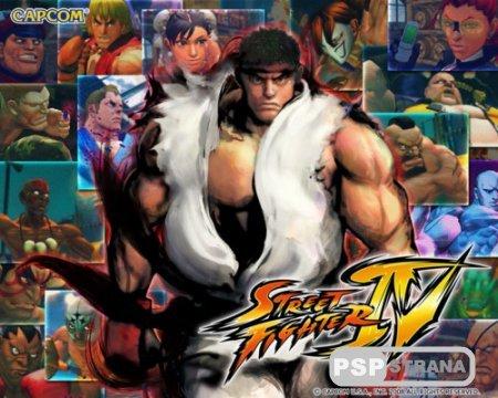 Street Fighter 4 v.2 [RUS][CTF ТЕМА ДЛЯ 5.50GEN]