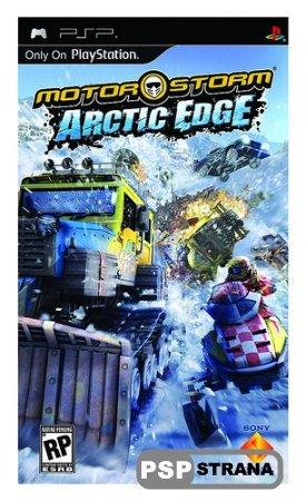 Хит: MotorStorm: Arctic Edge [RUS] [Игры для PSP]