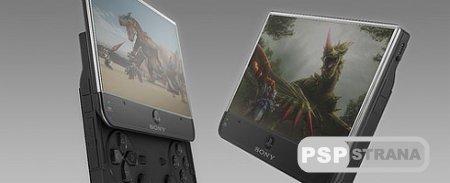 Слухи о новом поколении Sony PSP подтвердились