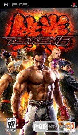Tekken 6 [RUS] [FULL] [Игры для PSP]