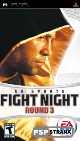 Fight Night Round 3 [RUS] [FULL] [PSP ISO Игры]