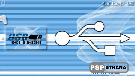 USB ISO Loader 0.7 - Запускайте ISO/CSO игры прямо с ПК через USB [Эмуляторы для psp]