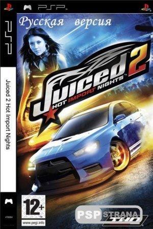 Juiced 2 Hot Import Nights [RUS] [FULL] [Игры для PSP]