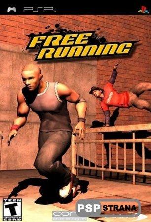 Free Running - Паркур (Бегущий Свободно) [Игры для PSP]