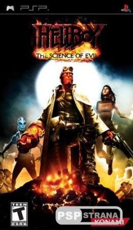 Hellboy The Science of Evil [RUS] [Игры для PSP]