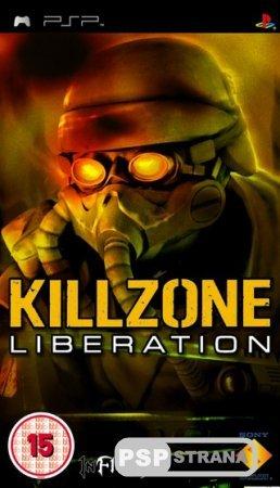 Killzone Liberation + Add-on Chapter 5 [RUS] [Игры для PSP]