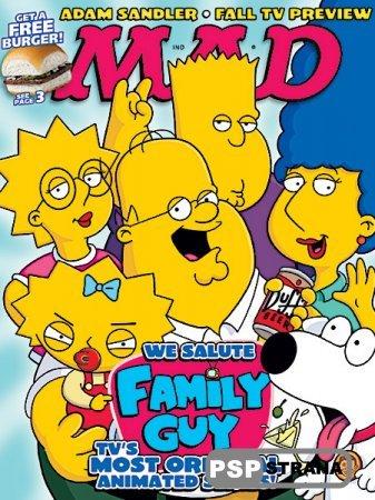 Гриффины / Family Guy [8 Сезон] [1-8 Серии] [HDTVRip] [Мультфильмы для PSP]