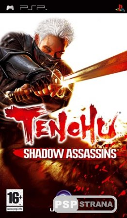 Tenchu: Shadow Assassins [ENG] [RIP] [Игры для PSP]