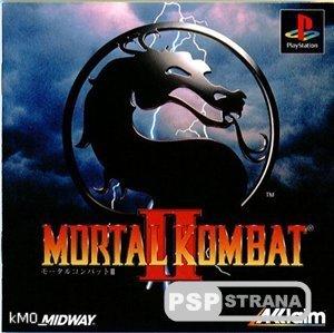 Mortal Kombat 2 [Игры для PSP]