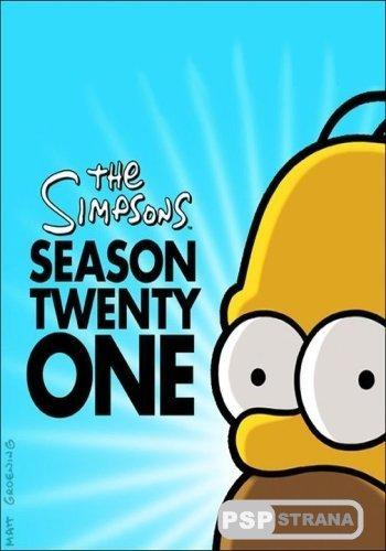 21 Сезон Симпсонов Скачать
