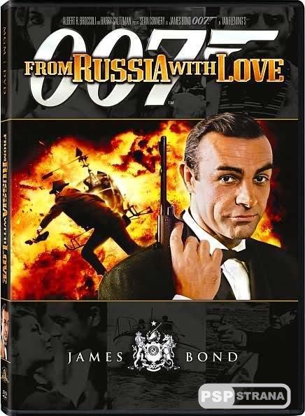 игры агент 007 2