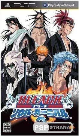 Bleach Soul Carnival 2 (2009/PSP/JAP)