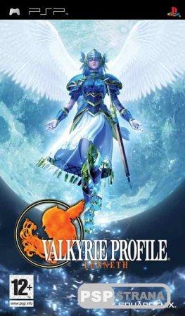 Valkyrie Profile: Lenneth [ENG] [UNDUB!] [Игры для PSP]