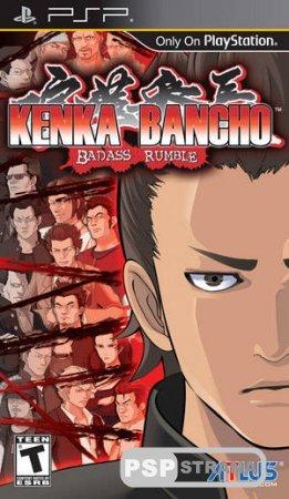 Kenka Bancho: Badass Rumble [ENG][Игры для PSP]