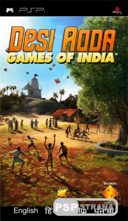 Desi Adda: Games of India [ENG] [Игры для PSP]