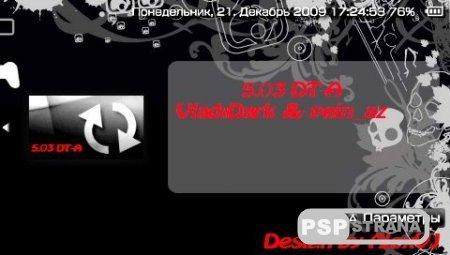 Custom Firmware 5.03 DT-II [Прошивки для PSP 3000]