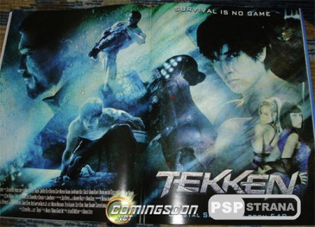 Tekken the film.Trailer [Видео для PSP]
