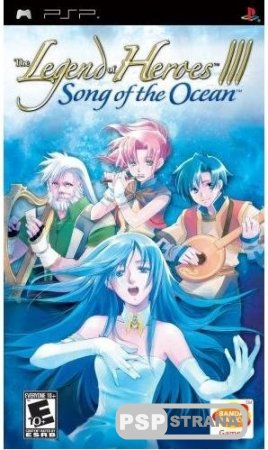Legend of Heroes III: Song of the Ocean (2007/PSP/RUS)