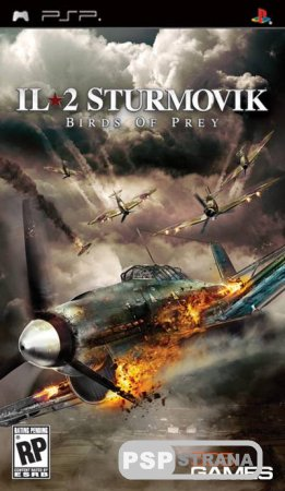 IL-2 Sturmovik: Birds of Prey [RUS] [Игры для PSP]