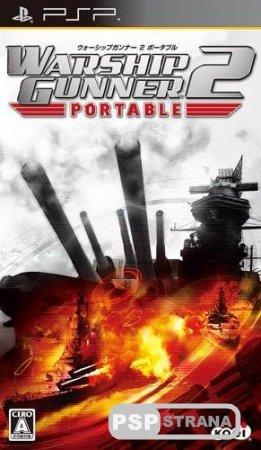 Warship Gunner 2 Portable (2009/PSP/JAP)