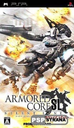 Armored Core: Silent Line Portable (2009/PSP/ENG/JAP)