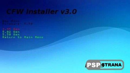 CFW Installer v3.0 [Программы для PSP]