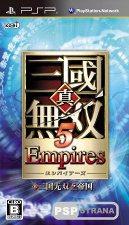 Хит: Shin Sangoku Musou 5 Empires (Dynasty Warriors 6: Empires)[JPN] [FULL] [Игры для PSP]