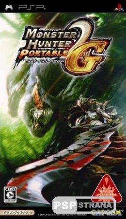 Monster Hunter Portable 2nd G (2009/PSP/ENG)