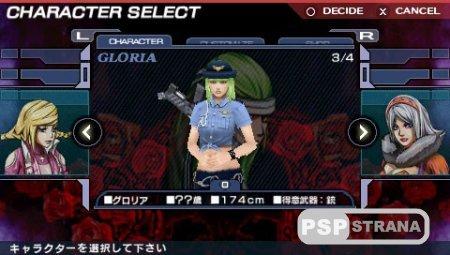 Simple 2500 Series Portable Vol 13 The Akuma Hunters (2009/PSP/JAP)