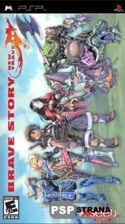 Brave Story: New Traveler (2007/PSP/ENG)