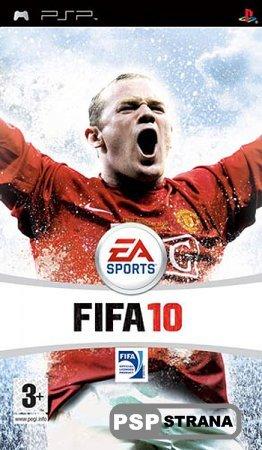 FIFA 10 [ENG]