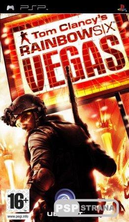 Tom Clancy's Rainbow Six: Vegas [Игры для PSP]