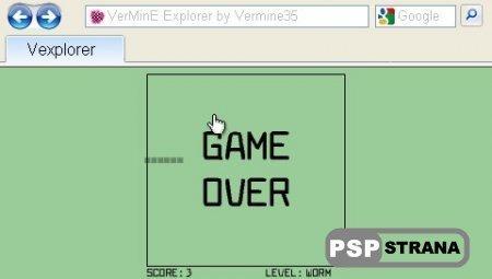 Vermine Explorer [браузер для psp]