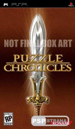 Хит: Puzzle Chronicles [ENG] [FULL] [Игры для PSP]