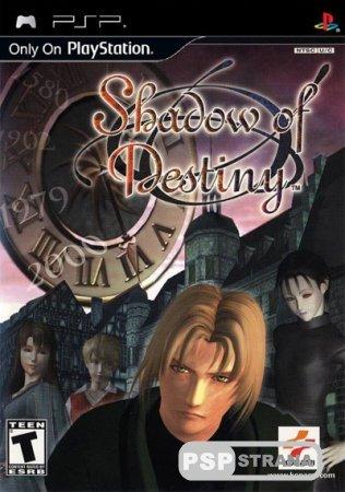 Хит: Shadow Of Destiny [ENG] [FULL] [Игры для PSP]
