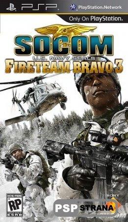 Хит: SOCOM: U.S. Navy SEALs Fireteam Bravo 3 [ENG] [DEMO] [Игры для PSP]